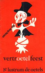 Oetelvertroetelfeest-1966-1